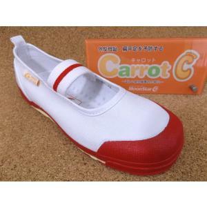 上靴 定番│■サイズ注意■この靴は他の靴に比べて、1cm〜0.5cm大きめです。 日本の靴メーカー「...