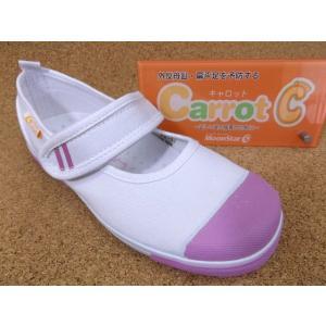 ムーンスター MoonStar Carrot キャロット CR-ST13 ピンク (12130184)│女児 14.0cm〜25.0cm|kutuya
