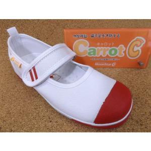 ムーンスター MoonStar Carrot キャロット CR-ST13 レッド (12130182)│男児/女児 14.0cm〜25.0cm|kutuya