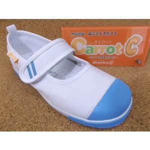 ムーンスター MoonStar Carrot キャロット CR-ST13 サックス (12130189)│男児/女児 14.0cm〜25.0cm|kutuya