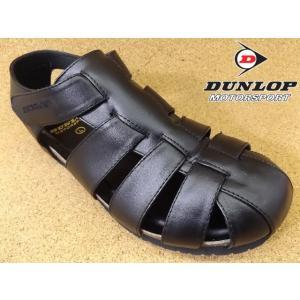 ダンロップ DUNLOP コンフォートサンダル DCS72 ブラック│紳士 24.0cm〜27.5cm|kutuya