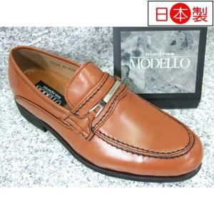 madras MODELLO マドラス・モデーロ DL525 コニャック│紳士 24.0cm〜27.0cm|kutuya