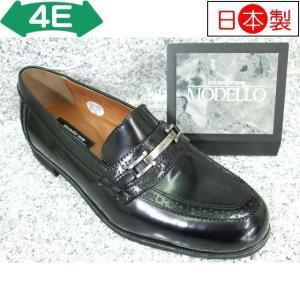 madras MODELLO マドラス・モデーロ DL6123 ブラック│紳士 24.0cm〜27.0cm|kutuya