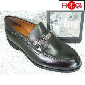 madras MODELLO マドラス・モデーロ DL6512 ブラック│紳士 24.0cm〜27.0cm|kutuya
