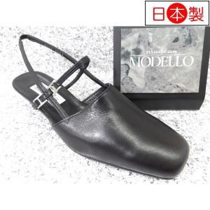 madras MODELLO マドラス・モデーロ DLL6582 ブラック│ レディース サンダル 21.0cm-25.0cm|kutuya