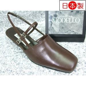 madras MODELLO マドラス・モデーロ DLL6582 ダークブラウン│ レディース サンダル 21.0cm-25.0cm|kutuya