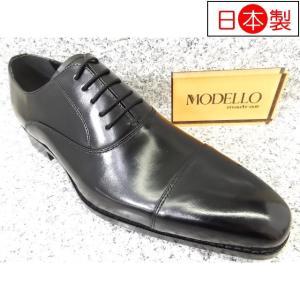 madras MODELLO マドラス・モデーロ DM1302 ブラック│紳士 24.5cm〜27.5cm 閉店セール|kutuya