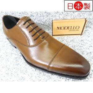 madras MODELLO マドラス・モデーロ DM1302 ライトブラウン│紳士 24.5cm〜27.5cm 閉店セール|kutuya