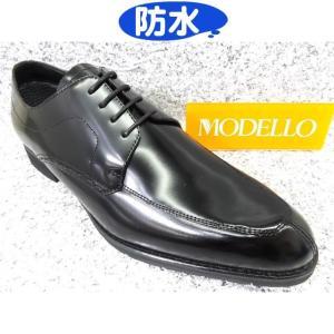 madras MODELLO マドラス・モデーロ DM1802 ブラック│紳士 24.5cm〜27.5cm|kutuya