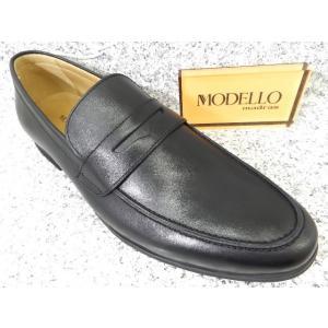 madras MODELLO マドラス・モデーロ DM2033 ブラック│紳士 24.5cm〜27.5cm 閉店セール kutuya