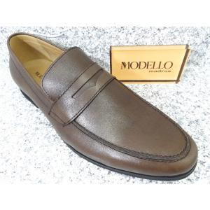 madras MODELLO マドラス・モデーロ DM2033 ブラウン│紳士 24.5cm〜27.5cm 閉店セール kutuya