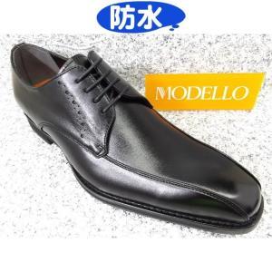 madras MODELLO マドラス・モデーロ DM353 ブラック│紳士 24.5cm〜27.5cm|kutuya