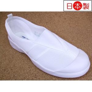 ASAHI コーキンマスター ドライスクール011D ホワイト (KD38421)│男児/女児 14.0cm〜29.0cm|kutuya