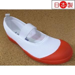 ASAHI コーキンマスター ドライスクール012 レッド (KD38432)│男児/女児 14.0cm〜29.0cm|kutuya