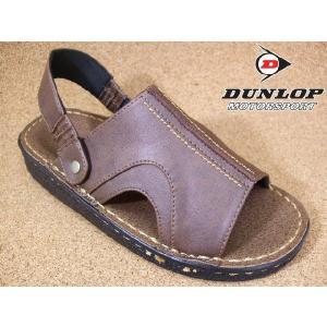 ダンロップ DUNLOP コンフォートサンダル DCS60 ブラウン│紳士 24.0cm〜27.5cm|kutuya