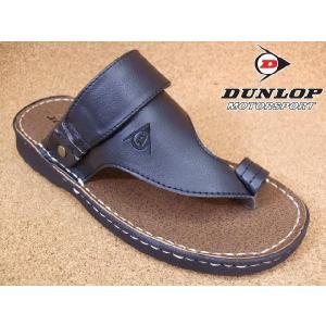 ダンロップ DUNLOP コンフォートサンダル DCS62 ブラック│紳士 24.0cm〜27.5cm|kutuya