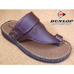 ダンロップ DUNLOP コンフォートサンダル DCS62 ブラウン│紳士 24.0cm〜27.5cm|kutuya