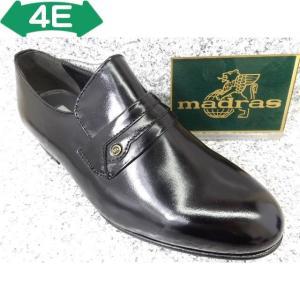 【在庫処分セール】 madras / ELITE madras エリート・マドラス EM310 ブラック│ メンズ 革靴 ビジネスシューズ 23.5cm-27.0cm|kutuya