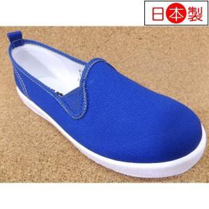 ASAHI アサヒエンジバキ01K ブルー KC35024 │ 子供ブランドスニーカー 14.0cm-19.0cm|kutuya