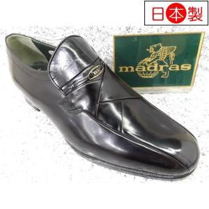 madras マドラス EX108N ブラック│ メンズ 革靴 ビジネスシューズ 23.5cm-27.0cm|kutuya