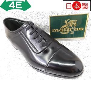 madras マドラス EX98N ブラック│紳士 23.5cm〜27.0cm|kutuya