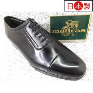 madras マドラス EX99N ブラック│紳士 23.5cm〜27.0cm|kutuya