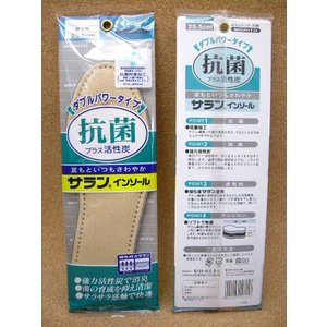 インソール/中敷 抗菌サランインソール 男性用 │シューケア用品 24.0cm-27.0cm|kutuya