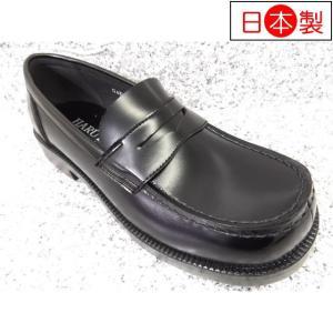 ハルタ HARUTA-4900 ブラック│ レディース スリップオン 22.5cm-25.5cm|kutuya