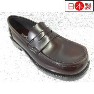 ハルタ HARUTA-4900 ジャマイカ│ レディース スリップオン 22.5cm-25.5cm|kutuya