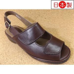 ハルタ HARUTA-7675 ダークブラウン│婦人 22.0cm〜24.5cm|kutuya