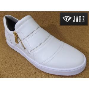 JADE ジェイド JD505 ホワイト│紳士 24.5cm〜28.0cm|kutuya