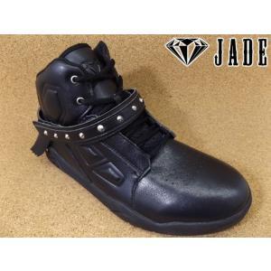 JADE ジェイド JD7101 ブラック│紳士 24.5cm〜28.0cm kutuya