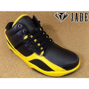 JADE ジェイド JD7104 ブラック/イエロー│紳士 24.5cm〜28.0cm 閉店セール kutuya