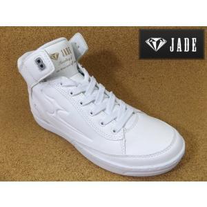 JADE ジェイド JD7113 ホワイト│紳士 24.5cm〜28.0cm|kutuya