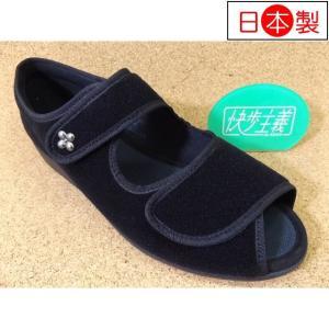 快歩主義 かいほしゅぎ KHS-L133SL ブラックパイル (KS23485AA)│婦人 21.5cm〜25.0cm|kutuya