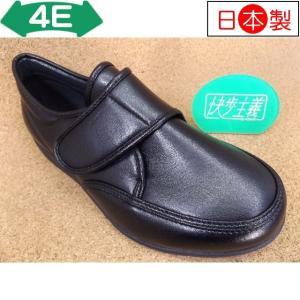 快歩主義 かいほしゅぎ KHS-M021 ブラックスムース (KS22881SM)│紳士 23.5cm〜28.0cm|kutuya