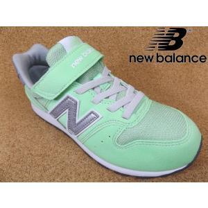 ニューバランス new balance KV996-MTY ミント│ 子供ブランドスニーカー 17.0cm-24.0cm|kutuya