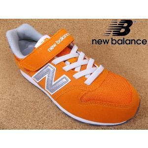 ニューバランス new balance KV996-ORY オレンジ│ 子供ブランドスニーカー 17.0cm-24.0cm|kutuya