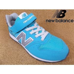 ニューバランス new balance KV996-TBY ターコイズブルー│ 子供ブランドスニーカー 17.0cm-24.0cm|kutuya