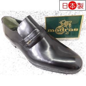 madras マドラス 1113N ブラック│ メンズ 革靴 ビジネスシューズ 23.5cm-27.0cm|kutuya