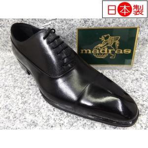 madras マドラス M188 ブラック│紳士 24.0cm〜27.0cm|kutuya
