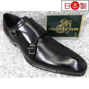 madras マドラス M189 ブラック│紳士 24.0cm〜27.0cm kutuya