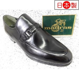 madras マドラス 2121N ブラック│ メンズ 革靴 ビジネスシューズ 23.5cm-27.0cm|kutuya