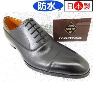 madras マドラス M700S ブラック│紳士 24.0cm〜27.0cm|kutuya
