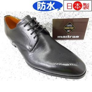 madras マドラス M701S ブラック│紳士 24.0cm〜27.0cm|kutuya
