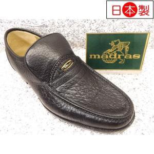 madras マドラス MD207 ブラック│ メンズ 革靴 ビジネスシューズ 23.0cm-27.0cm|kutuya