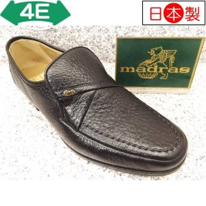 madras マドラス MD208 ブラック│ メンズ 革靴 ビジネスシューズ 23.0cm-27.0cm|kutuya