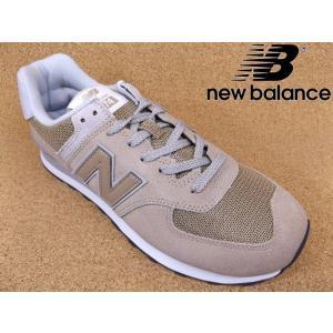 ニューバランス new balance ML574-EBE(D) ヘンプ│ メンズ スニーカー 22.0cm-30.0cm|kutuya