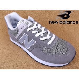 ニューバランス new balance ML574-EGG(D) グレー│ メンズ スニーカー 22.0cm-30.0cm kutuya