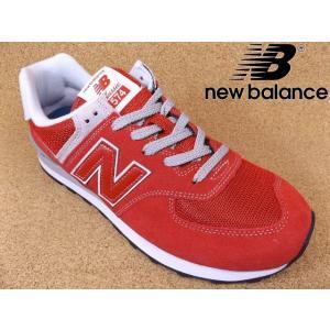 ニューバランス new balance ML574-ERD(D) チームレッド│ メンズ スニーカー 22.0cm-30.0cm kutuya